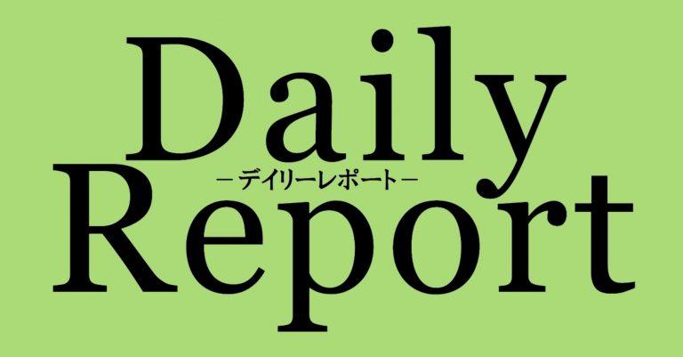 DailyReport